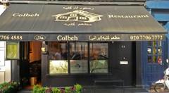 Colbeh Restaurant London